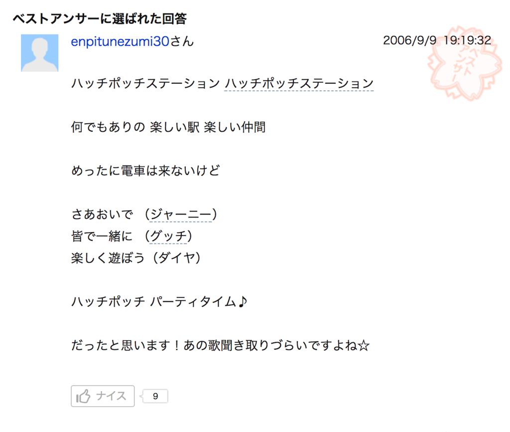 f:id:tatsunori-matsuda:20170716150850p:plain