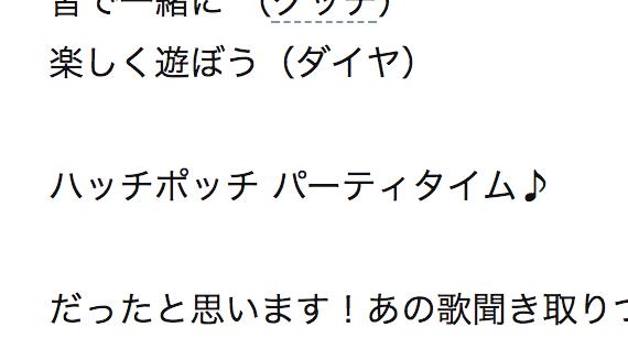 f:id:tatsunori-matsuda:20170716151137p:plain