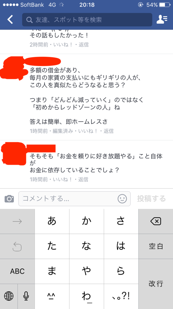 f:id:tatsunori-matsuda:20170725231712p:plain