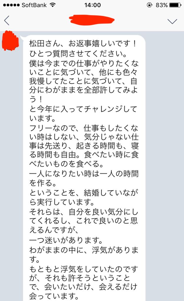f:id:tatsunori-matsuda:20170806155652p:plain