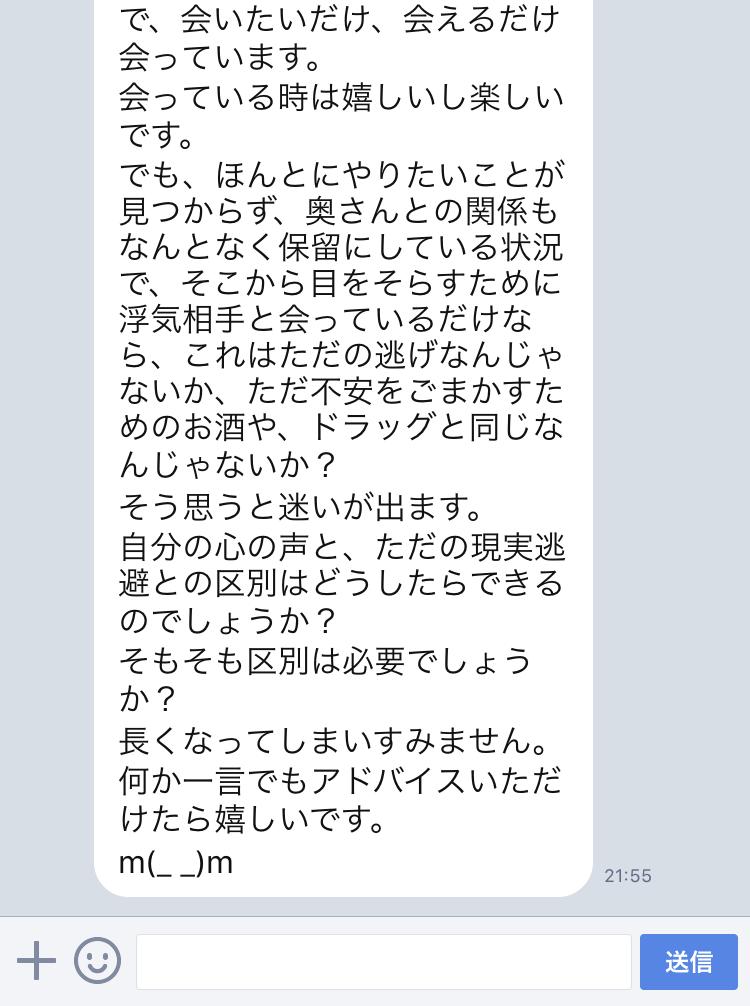 f:id:tatsunori-matsuda:20170806160035p:plain