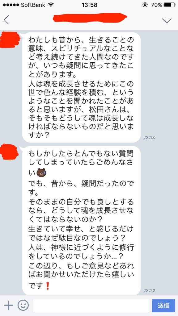 f:id:tatsunori-matsuda:20170813141543p:plain