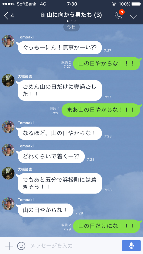 f:id:tatsunori-matsuda:20170816170043p:plain