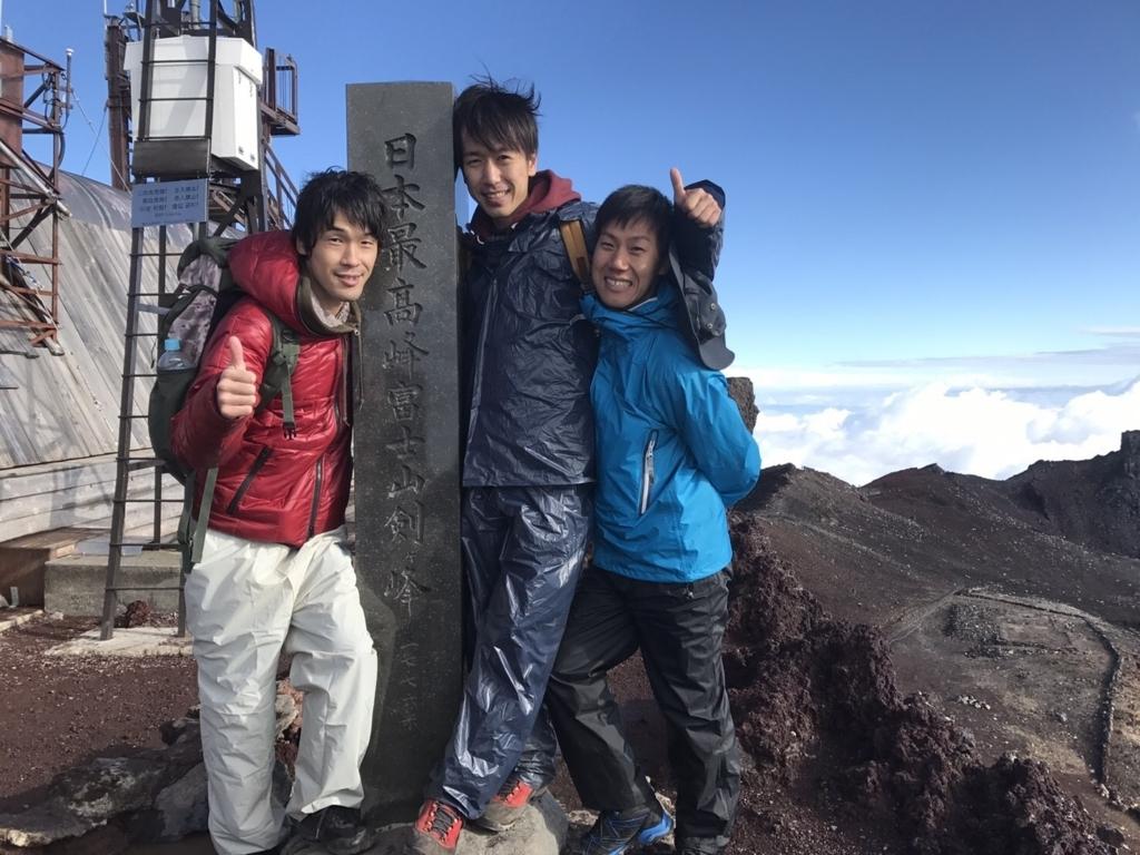 f:id:tatsunori-matsuda:20170816173538j:plain