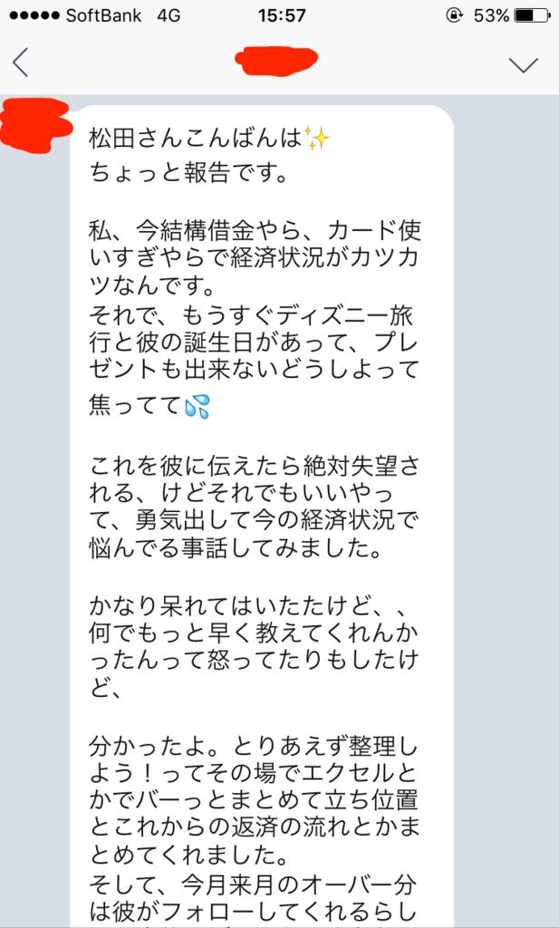 f:id:tatsunori-matsuda:20170816180501p:plain