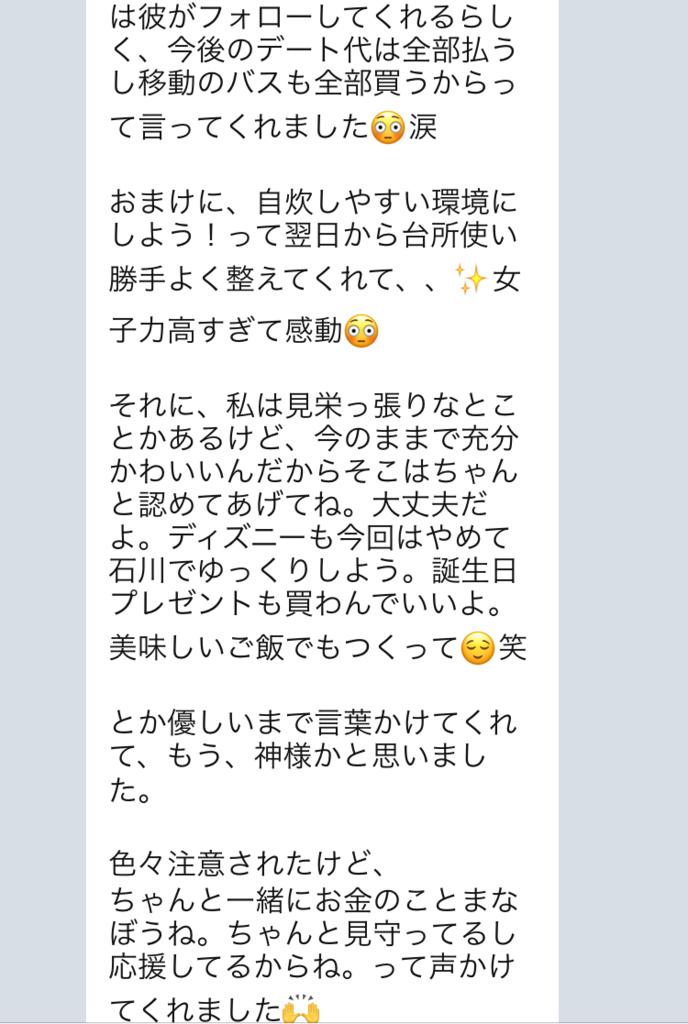 f:id:tatsunori-matsuda:20170816180521p:plain