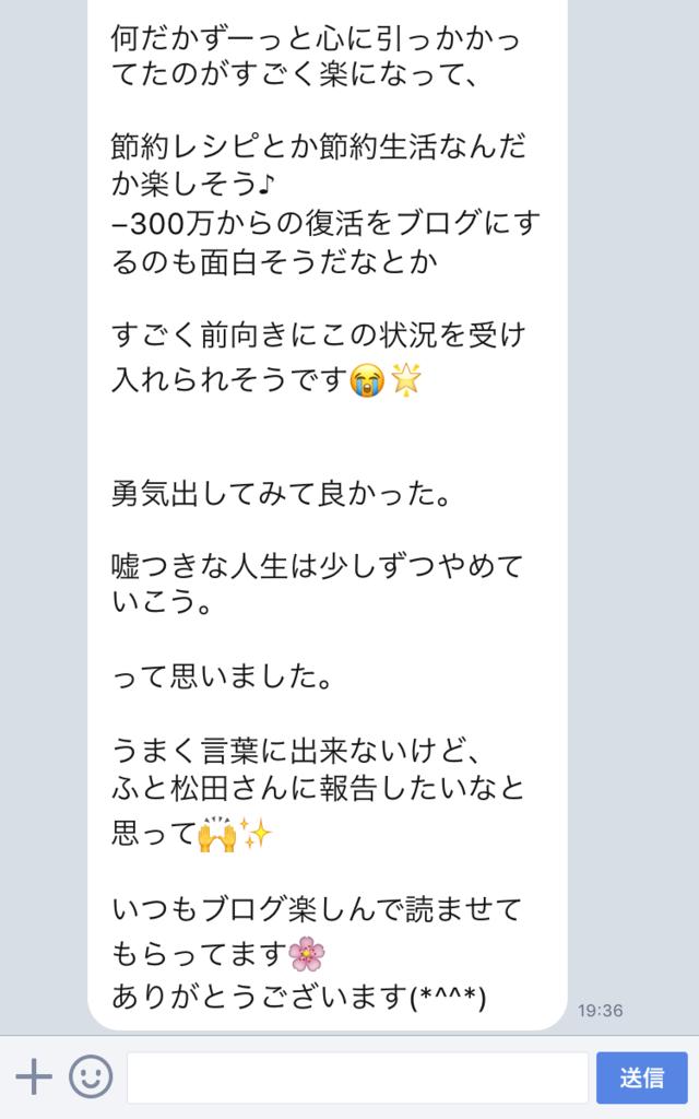 f:id:tatsunori-matsuda:20170816180538p:plain