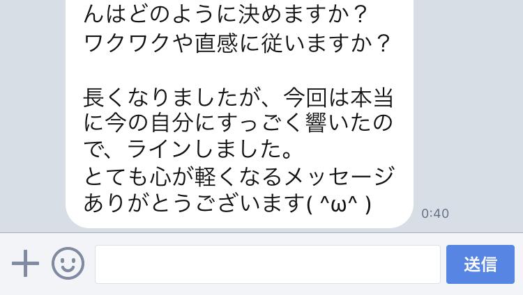 f:id:tatsunori-matsuda:20170912154558p:plain