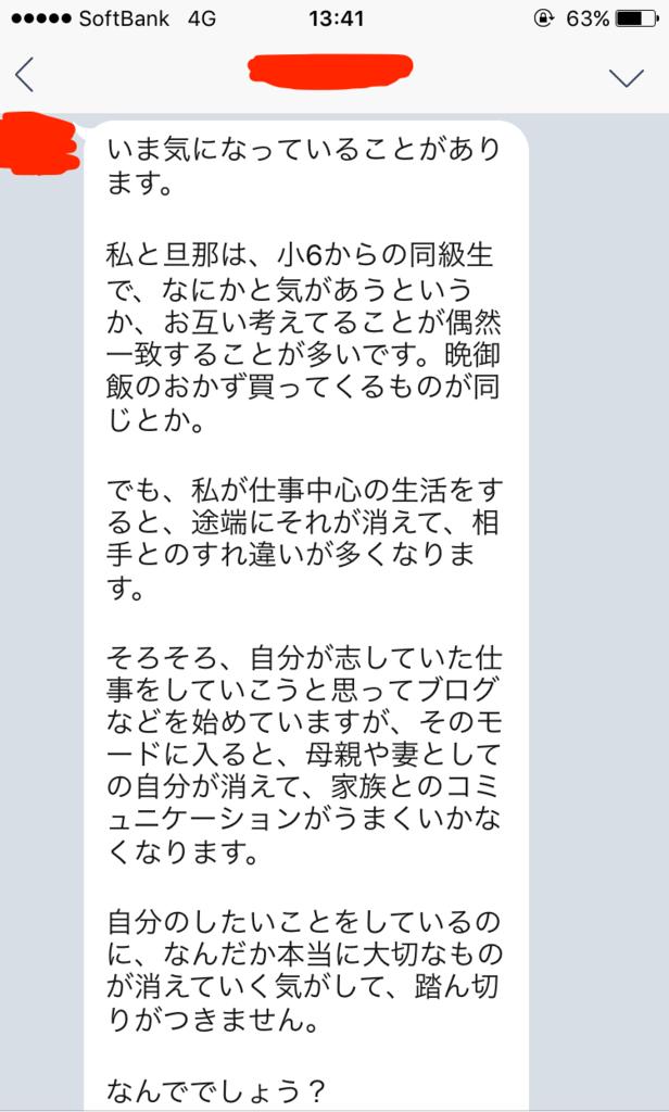 f:id:tatsunori-matsuda:20170912165558p:plain