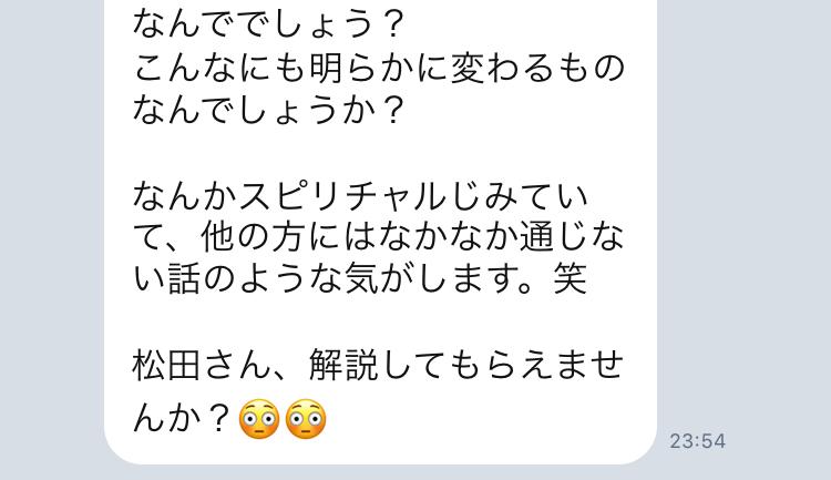 f:id:tatsunori-matsuda:20170912165616p:plain