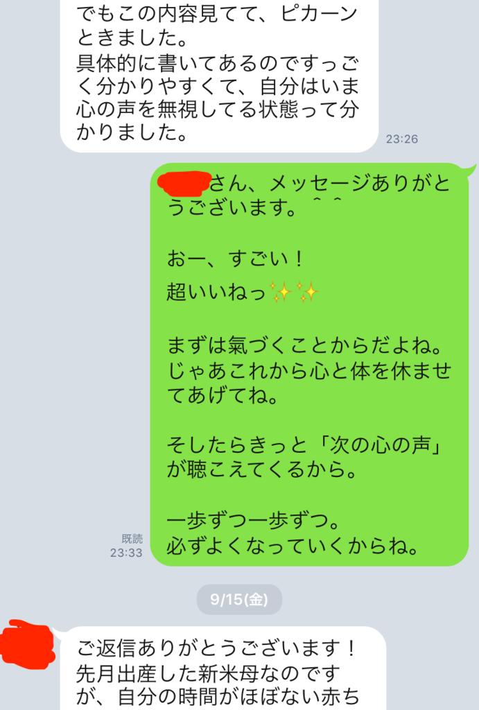 f:id:tatsunori-matsuda:20170917183504p:plain