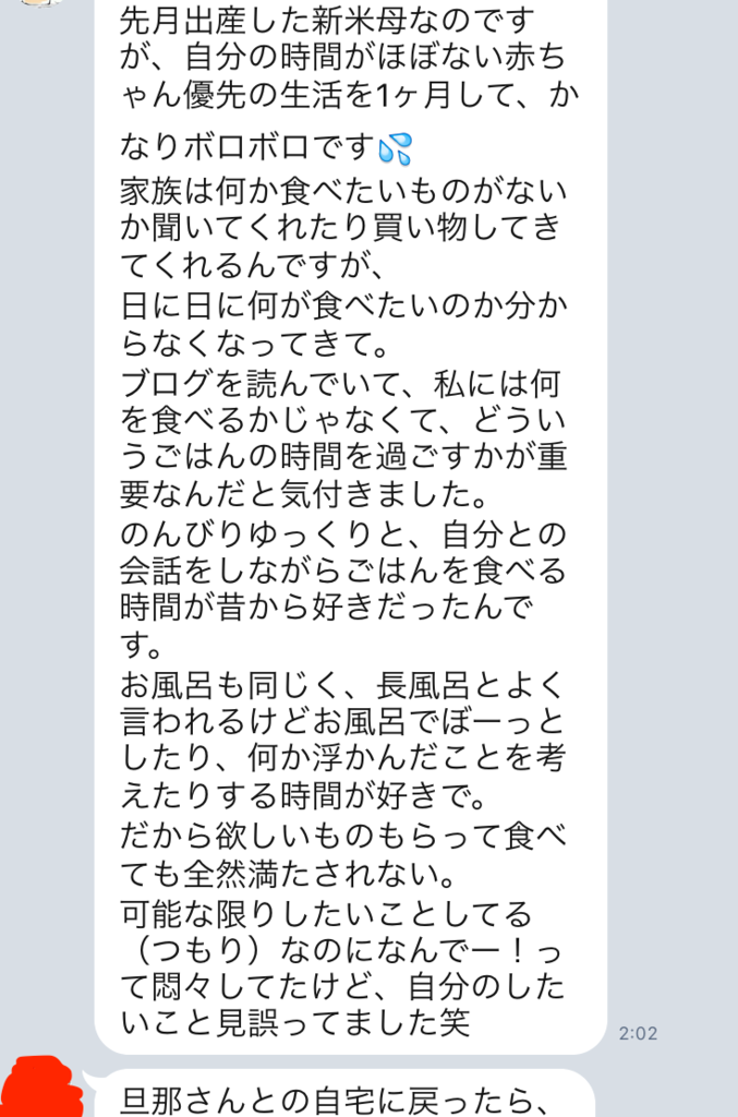 f:id:tatsunori-matsuda:20170917183538p:plain
