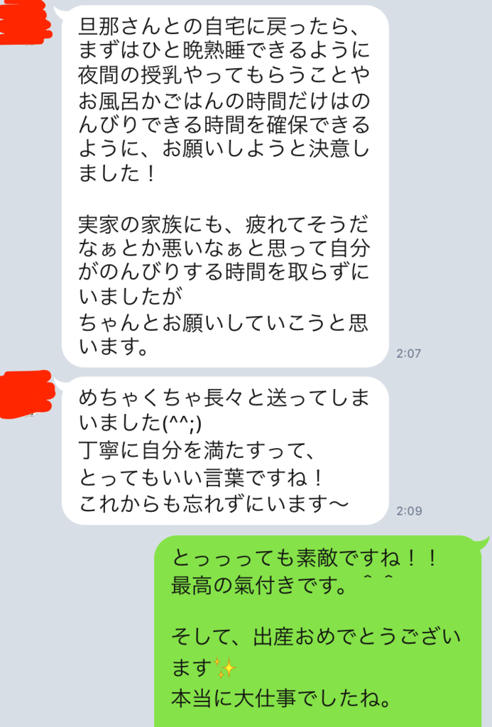 f:id:tatsunori-matsuda:20170917183626p:plain