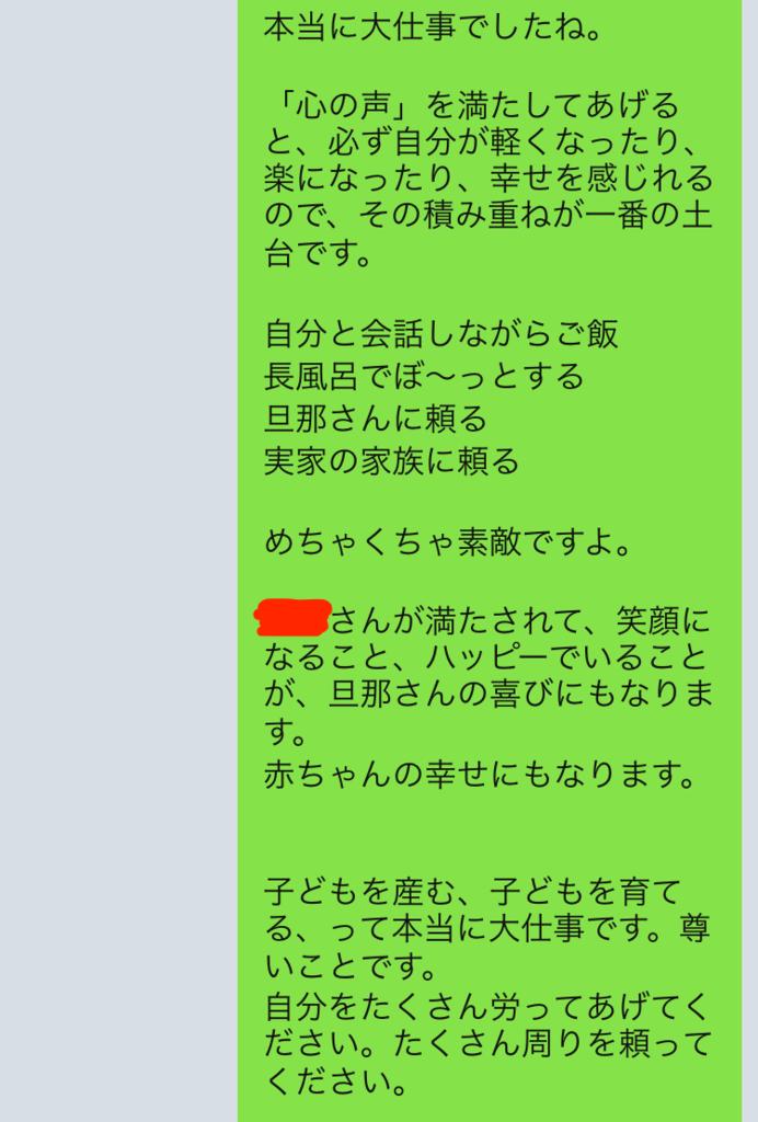 f:id:tatsunori-matsuda:20170917183759p:plain