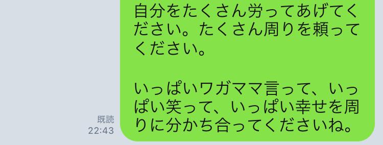 f:id:tatsunori-matsuda:20170917183825p:plain