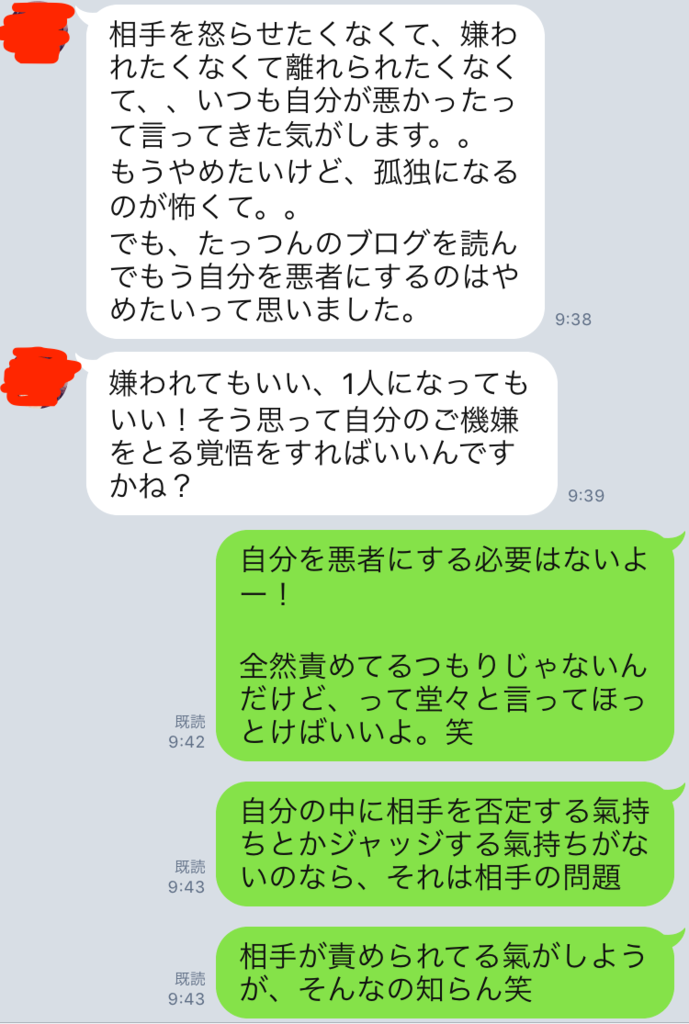 f:id:tatsunori-matsuda:20170924174131p:plain