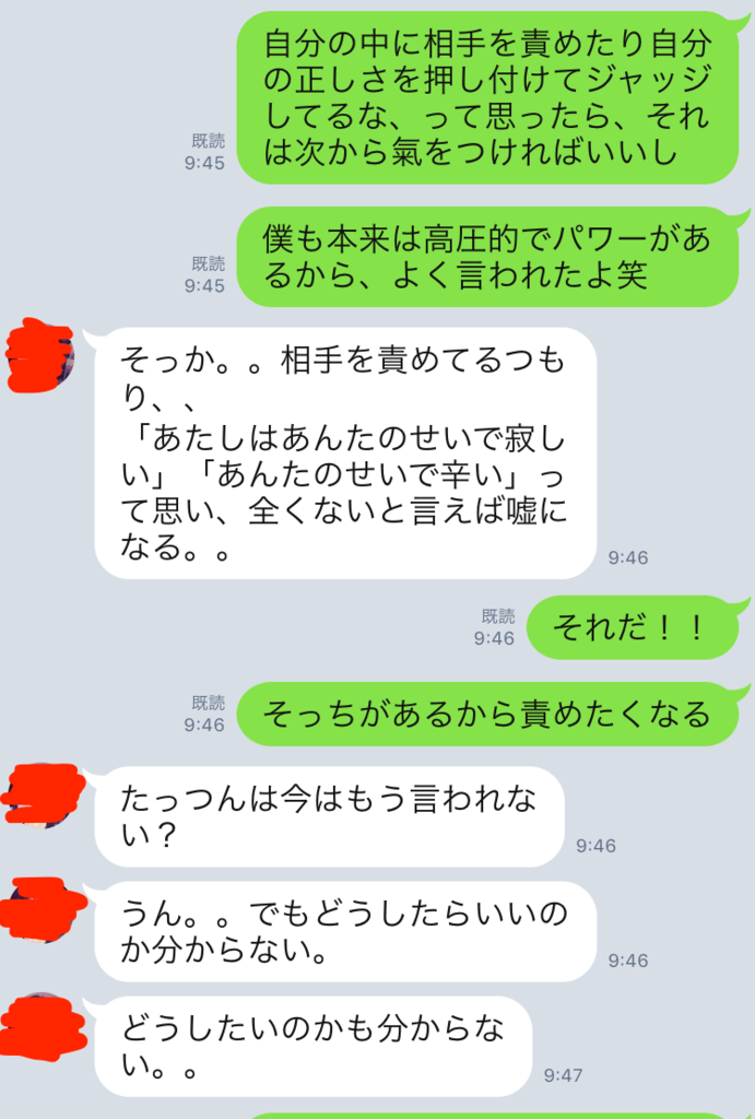 f:id:tatsunori-matsuda:20170924174206p:plain