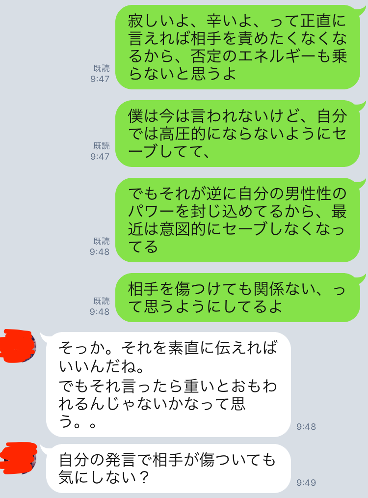 f:id:tatsunori-matsuda:20170924174248p:plain