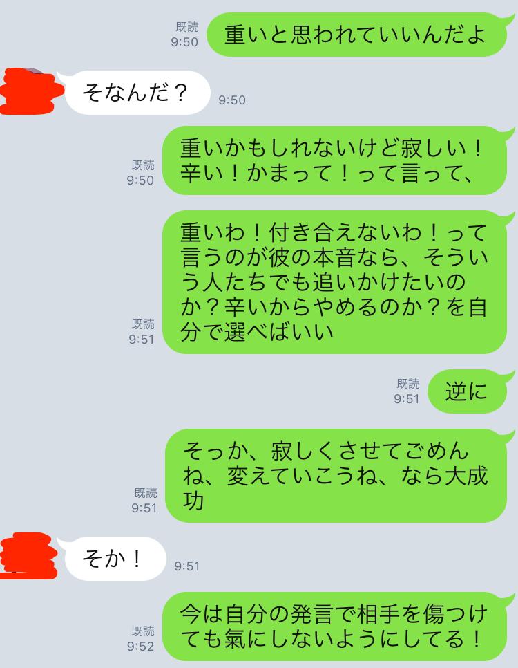f:id:tatsunori-matsuda:20170924174600p:plain