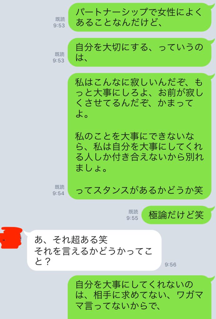 f:id:tatsunori-matsuda:20170924174621p:plain