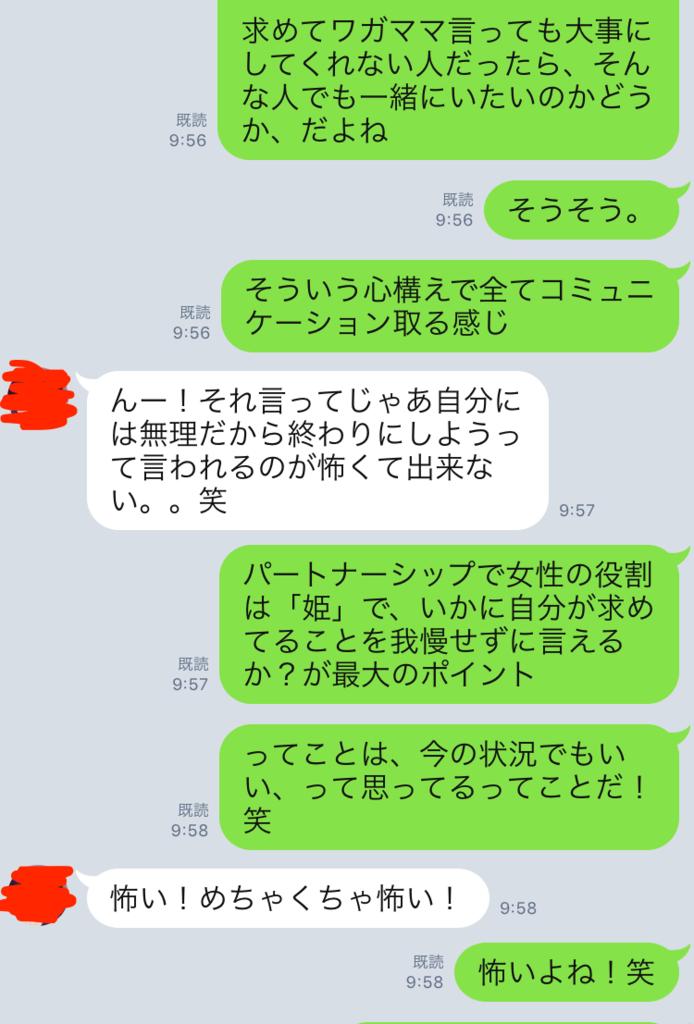 f:id:tatsunori-matsuda:20170924174645p:plain
