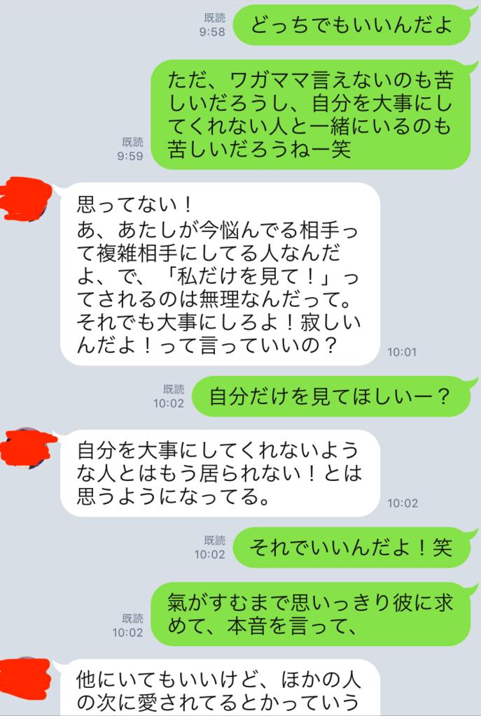 f:id:tatsunori-matsuda:20170924174723p:plain