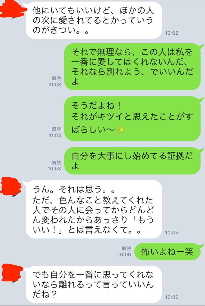 f:id:tatsunori-matsuda:20170924174841p:plain