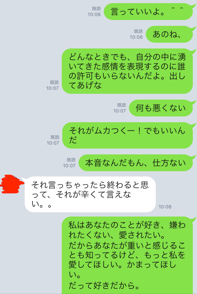 f:id:tatsunori-matsuda:20170924174912p:plain