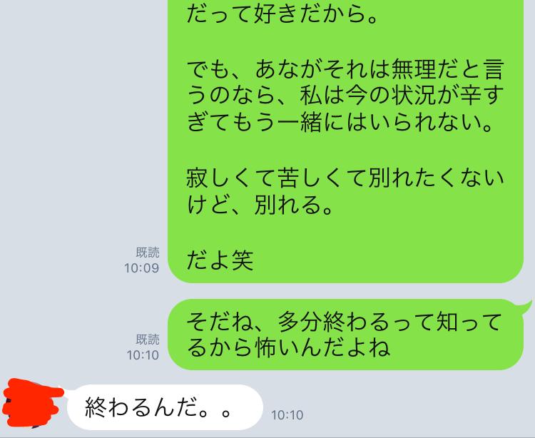 f:id:tatsunori-matsuda:20170924175154p:plain