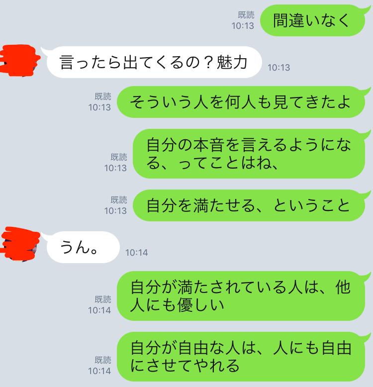 f:id:tatsunori-matsuda:20170924175207p:plain
