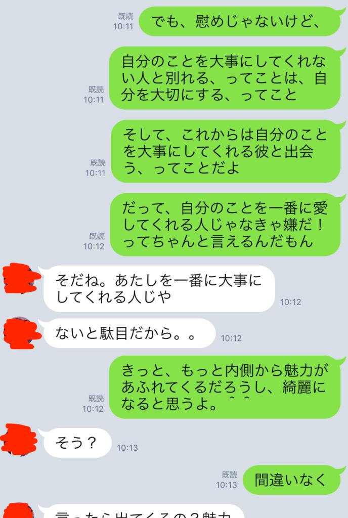 f:id:tatsunori-matsuda:20170924175226p:plain