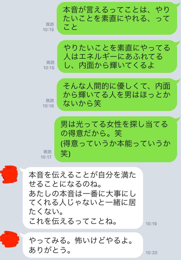 f:id:tatsunori-matsuda:20170924175300p:plain