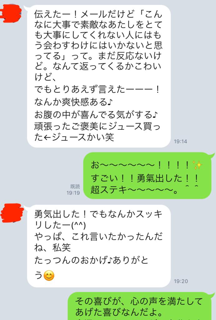 f:id:tatsunori-matsuda:20170924175418p:plain