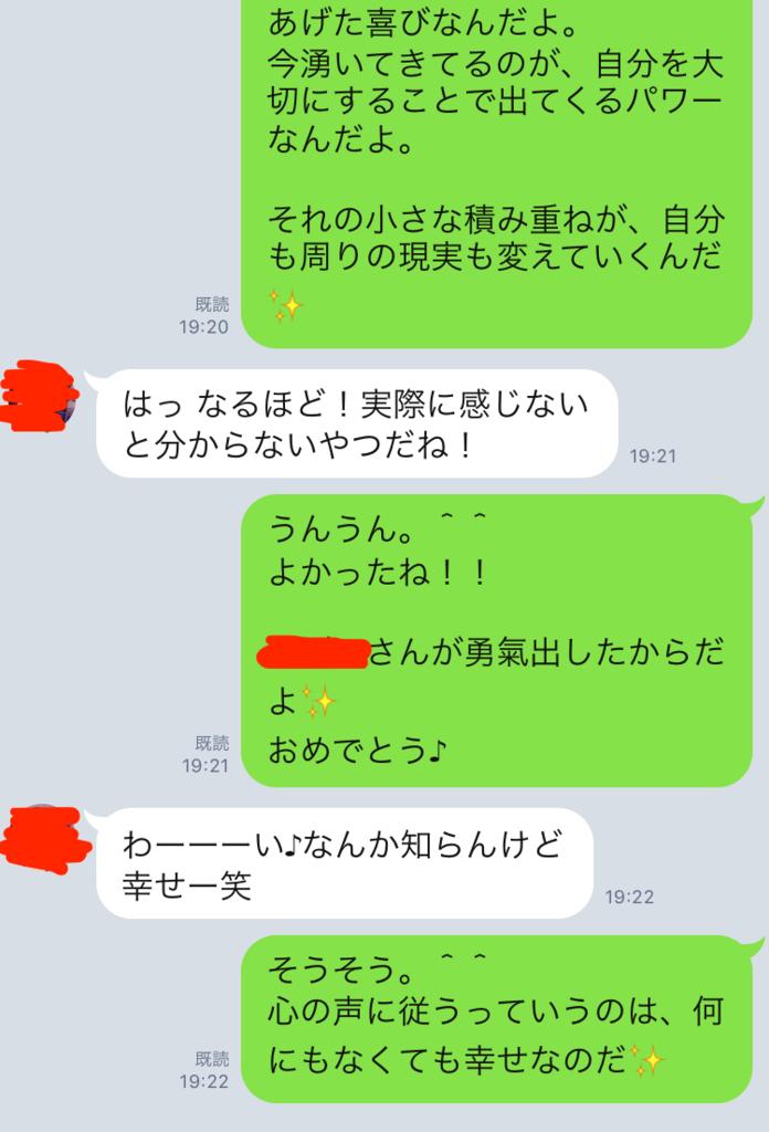f:id:tatsunori-matsuda:20170924175505p:plain