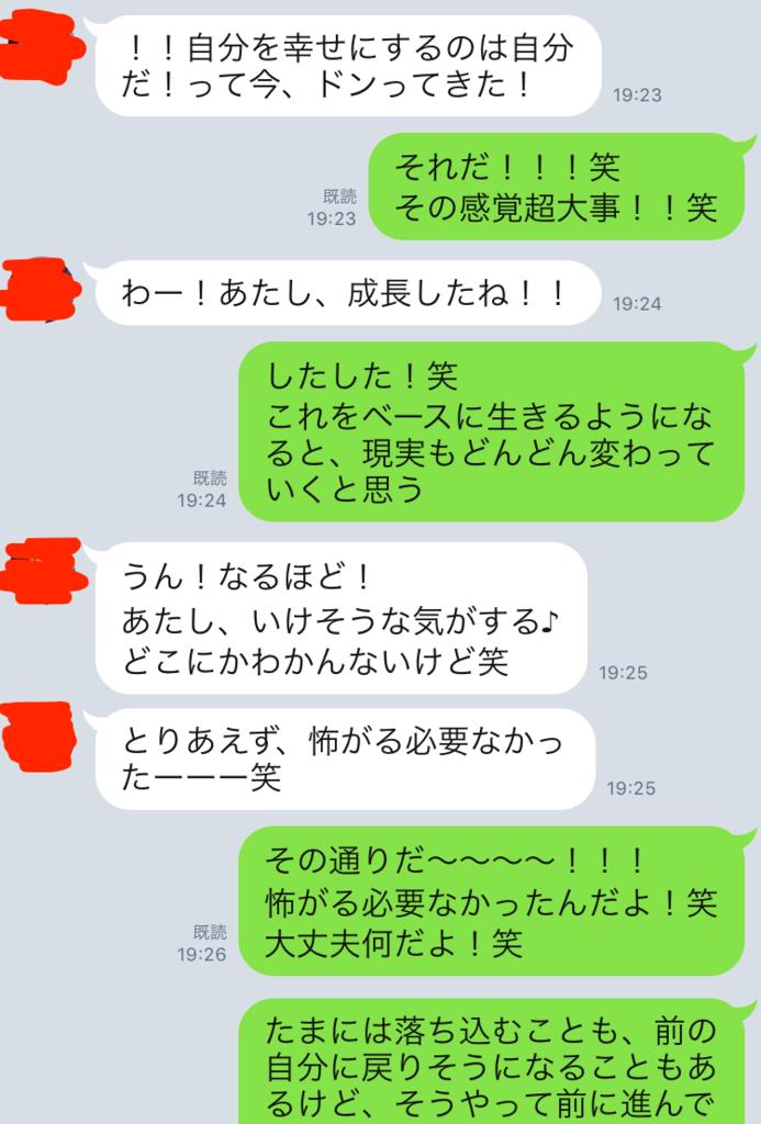 f:id:tatsunori-matsuda:20170924175532p:plain