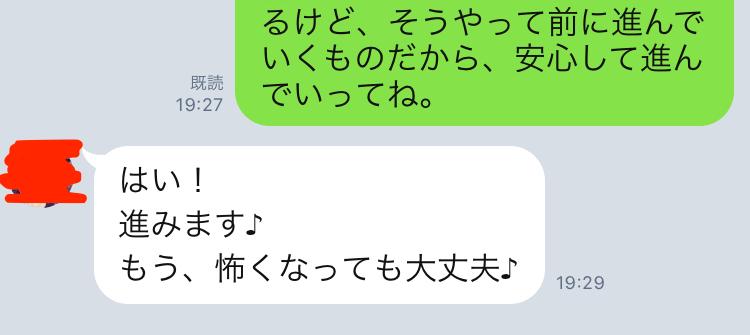 f:id:tatsunori-matsuda:20170924175556p:plain