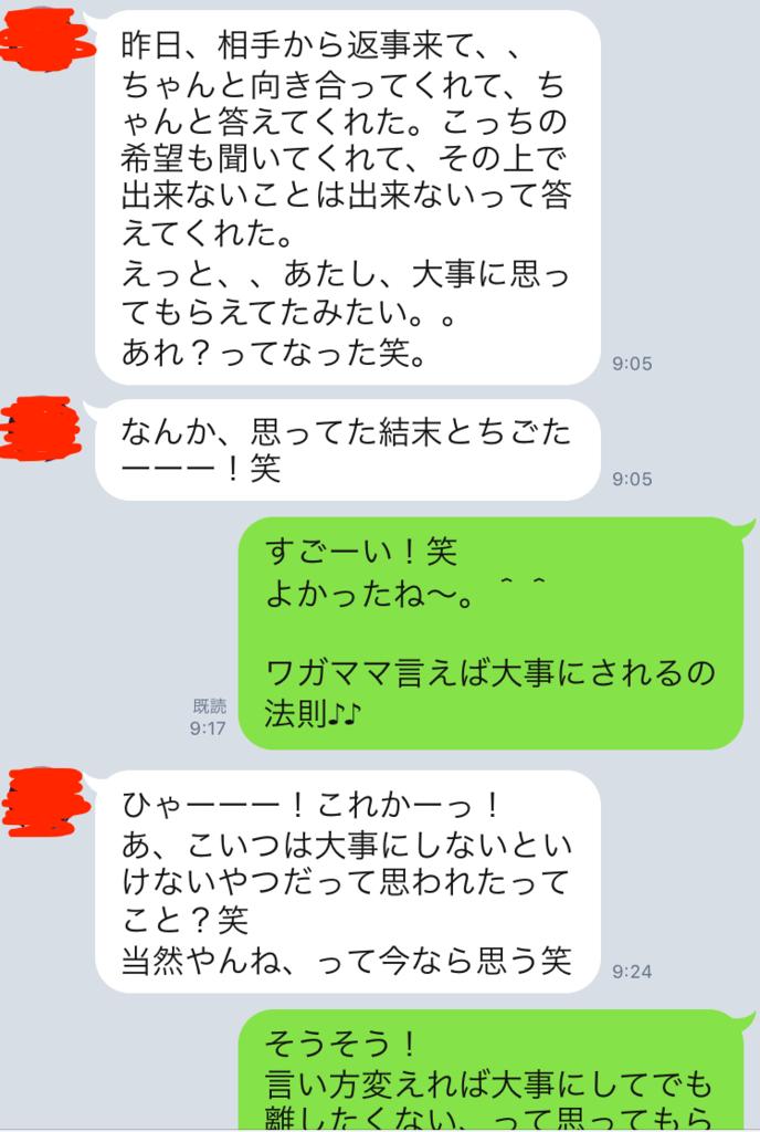f:id:tatsunori-matsuda:20170924175613p:plain