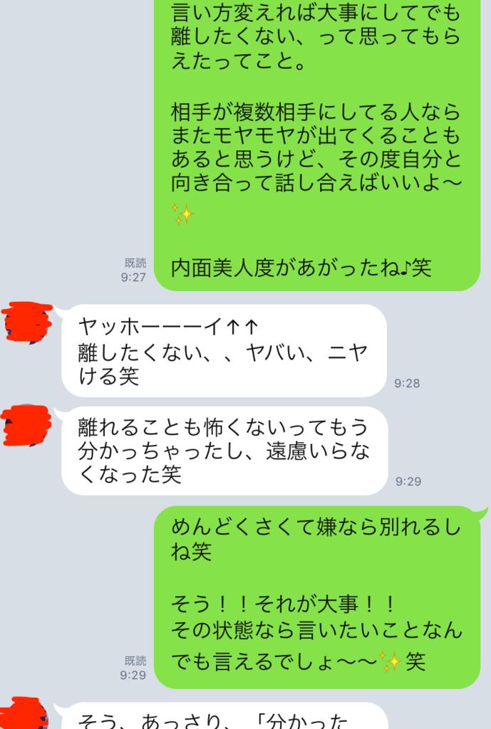 f:id:tatsunori-matsuda:20170924175646p:plain