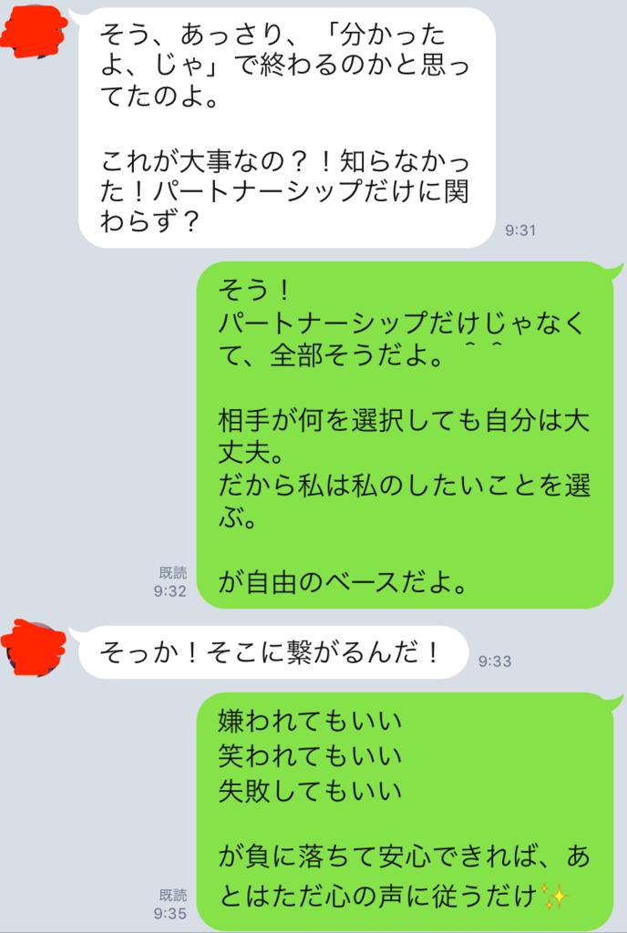 f:id:tatsunori-matsuda:20170924175708p:plain