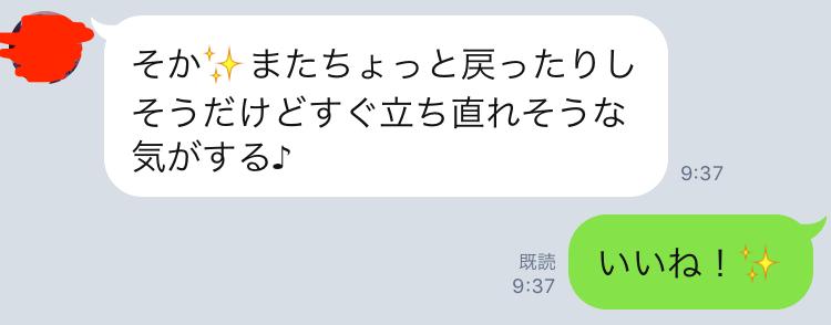 f:id:tatsunori-matsuda:20170924175856p:plain