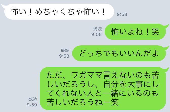 f:id:tatsunori-matsuda:20170924184746p:plain