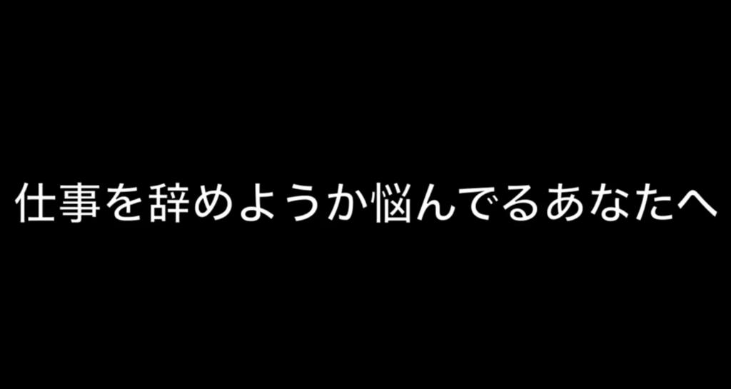f:id:tatsunori-matsuda:20170930161437p:plain