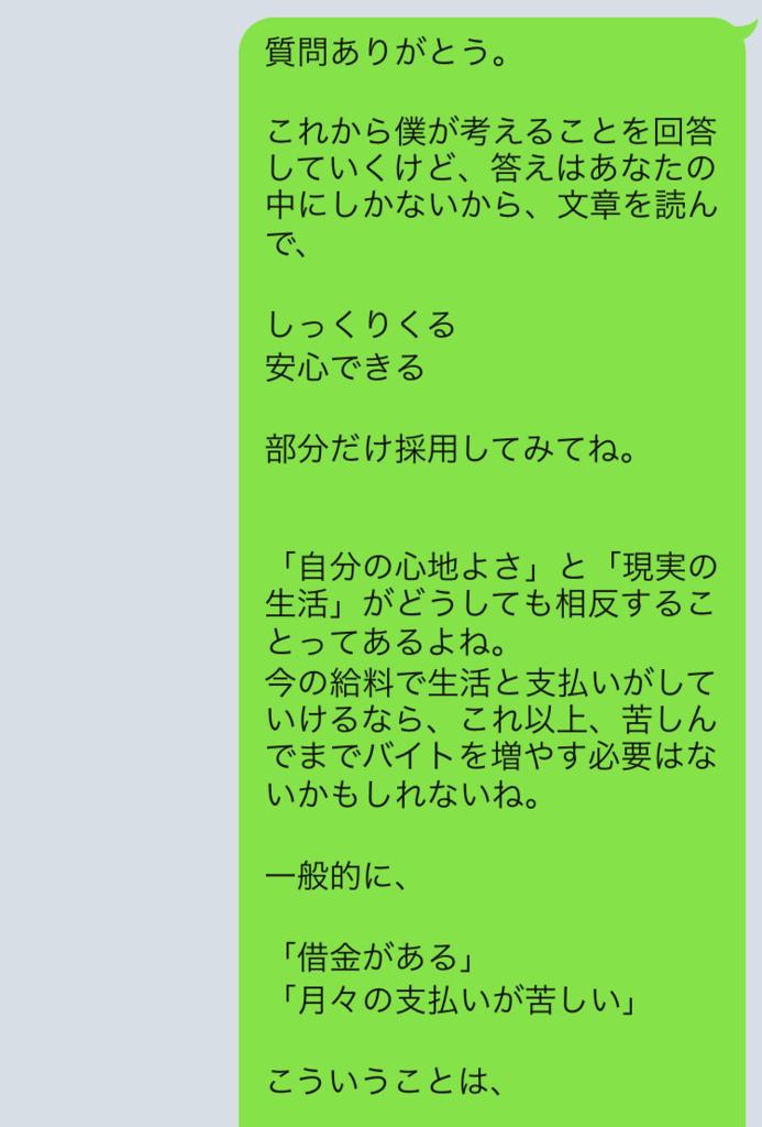 f:id:tatsunori-matsuda:20171015130258p:plain