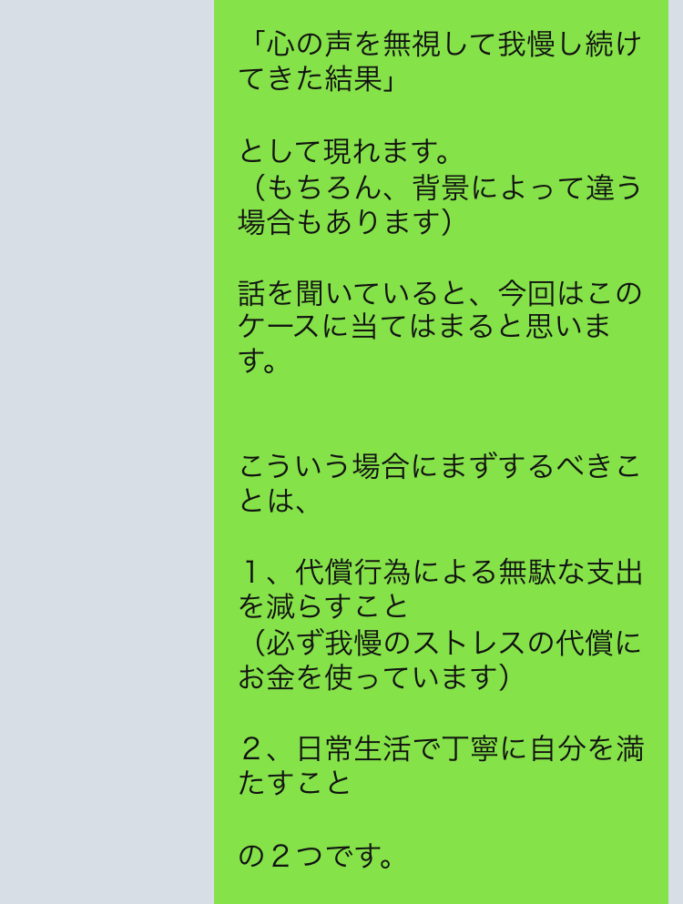 f:id:tatsunori-matsuda:20171015130317p:plain