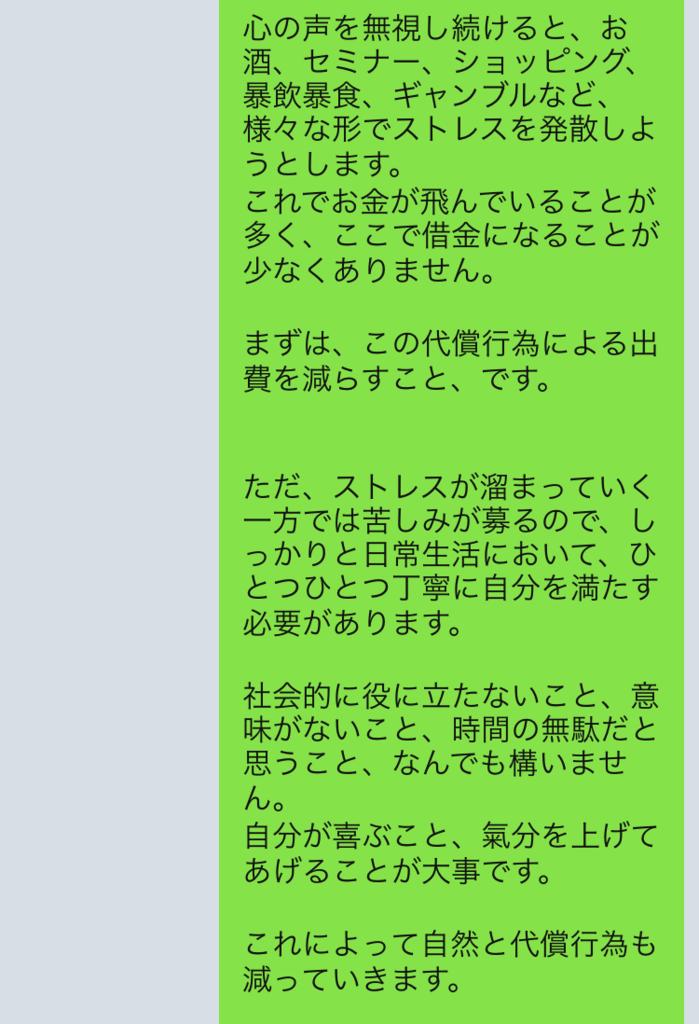 f:id:tatsunori-matsuda:20171015130339p:plain
