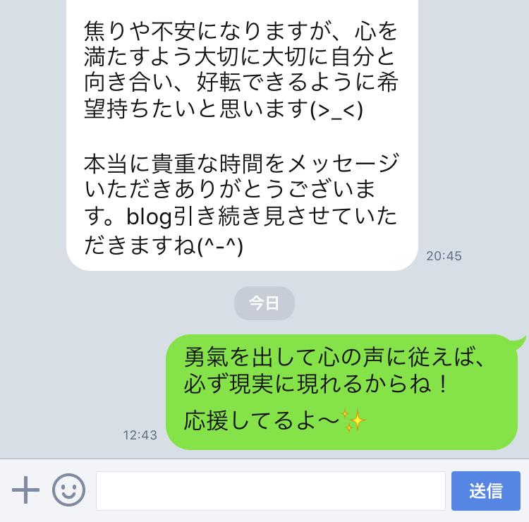 f:id:tatsunori-matsuda:20171015130425p:plain