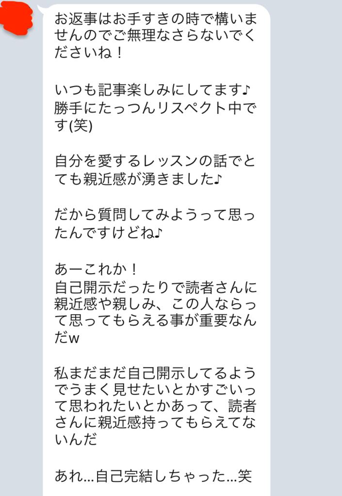 f:id:tatsunori-matsuda:20171022140301p:plain