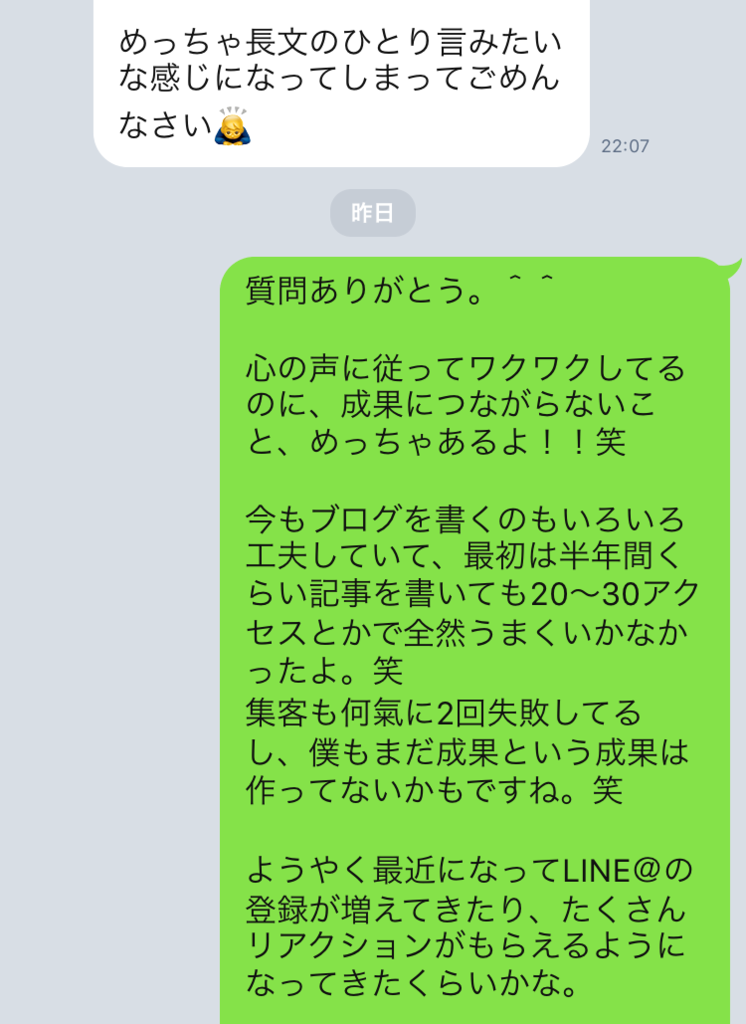 f:id:tatsunori-matsuda:20171022140326p:plain