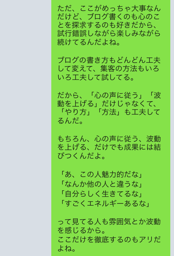 f:id:tatsunori-matsuda:20171022140342p:plain