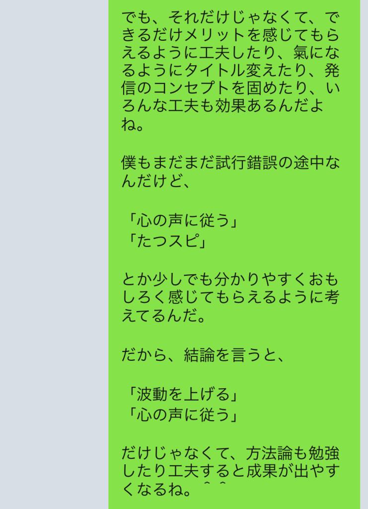 f:id:tatsunori-matsuda:20171022140555p:plain